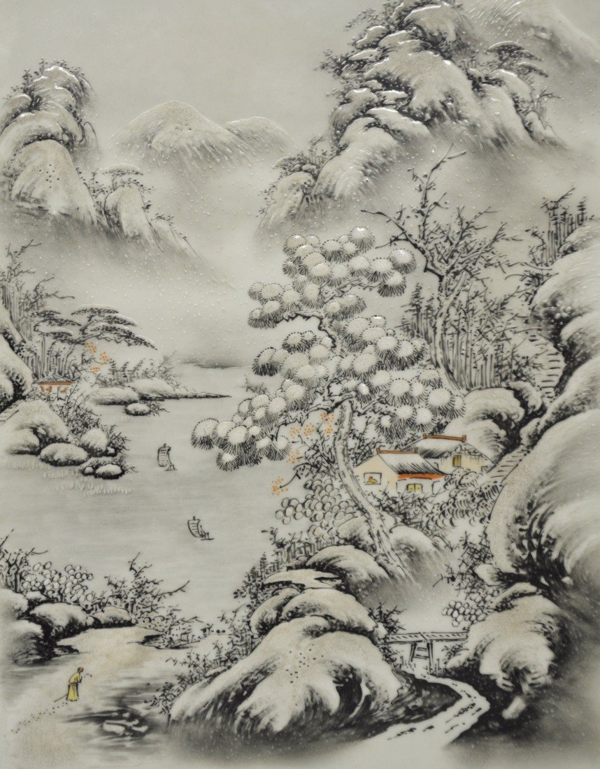 2344: Chinese   Famille  Rose  Porcelain  Plaque - 2