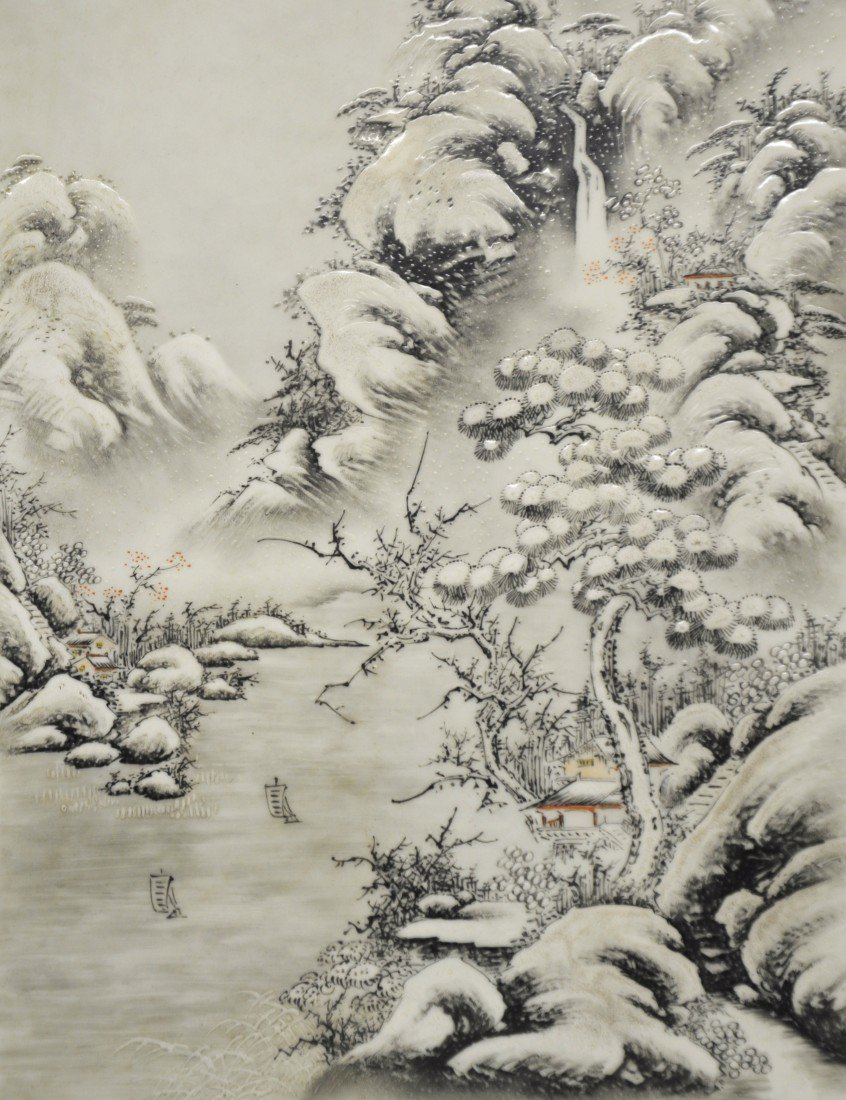2346: Chinese   Famille  Rose  Porcelain  Plaque - 2