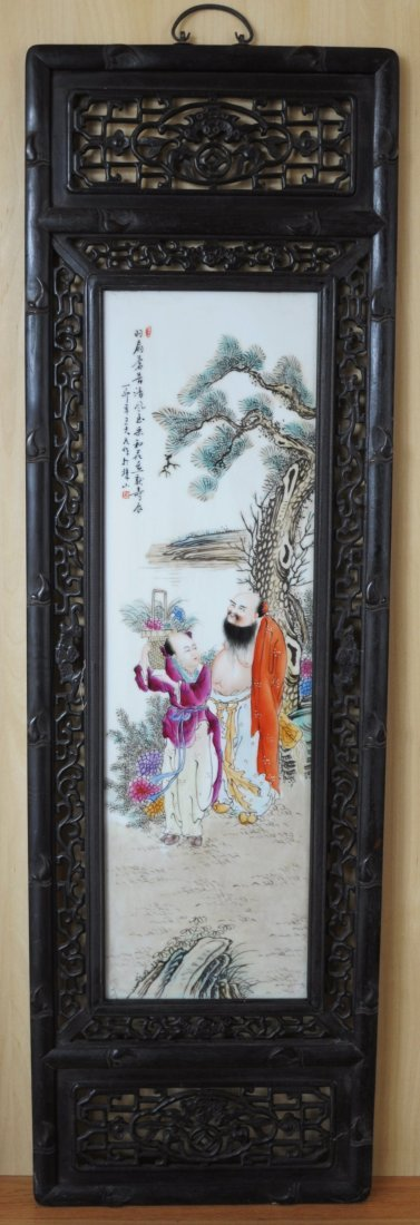 2462: Chinese  Famille  Rose  Porcelain  Plaque