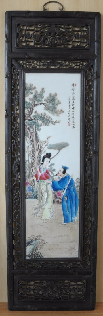 2465: Chinese  Famille  Rose  Porcelain  Plaque