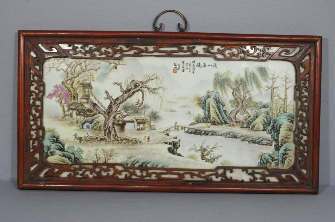 2470: Chinese  Famille  Rose  Porcelain  Plaque  With