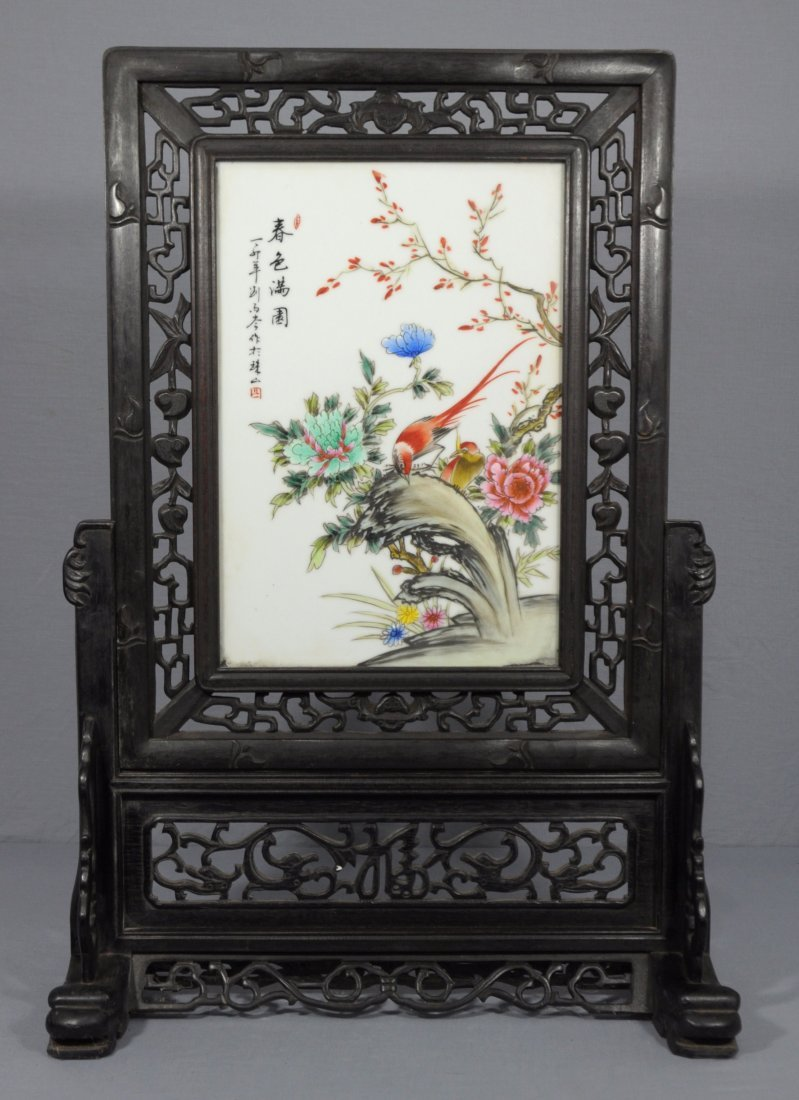 2472: Chinese  Famille  Rose  Porcelain  Plaque