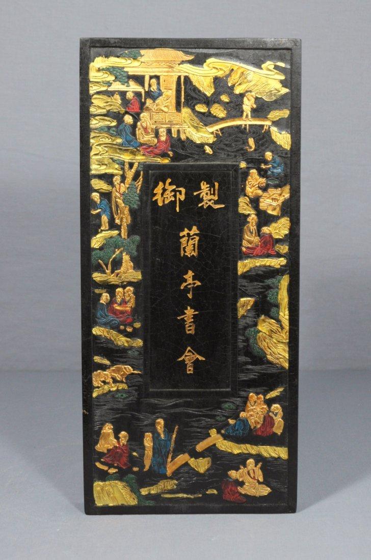 2475: Large Chinese Gilt Ink Stick