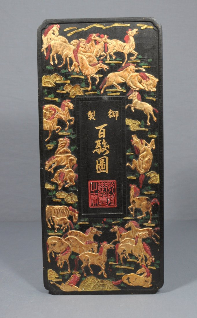 2476: Large Chinese Gilt Ink Stick
