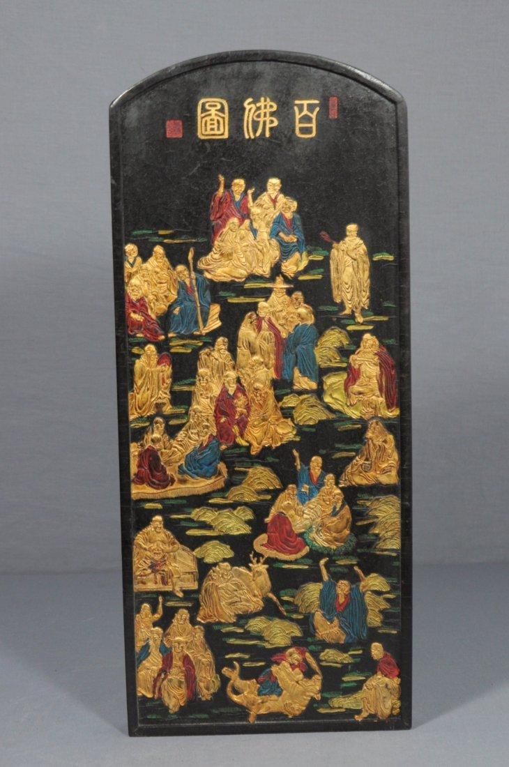 2477: Large Chinese Gilt Ink Stick