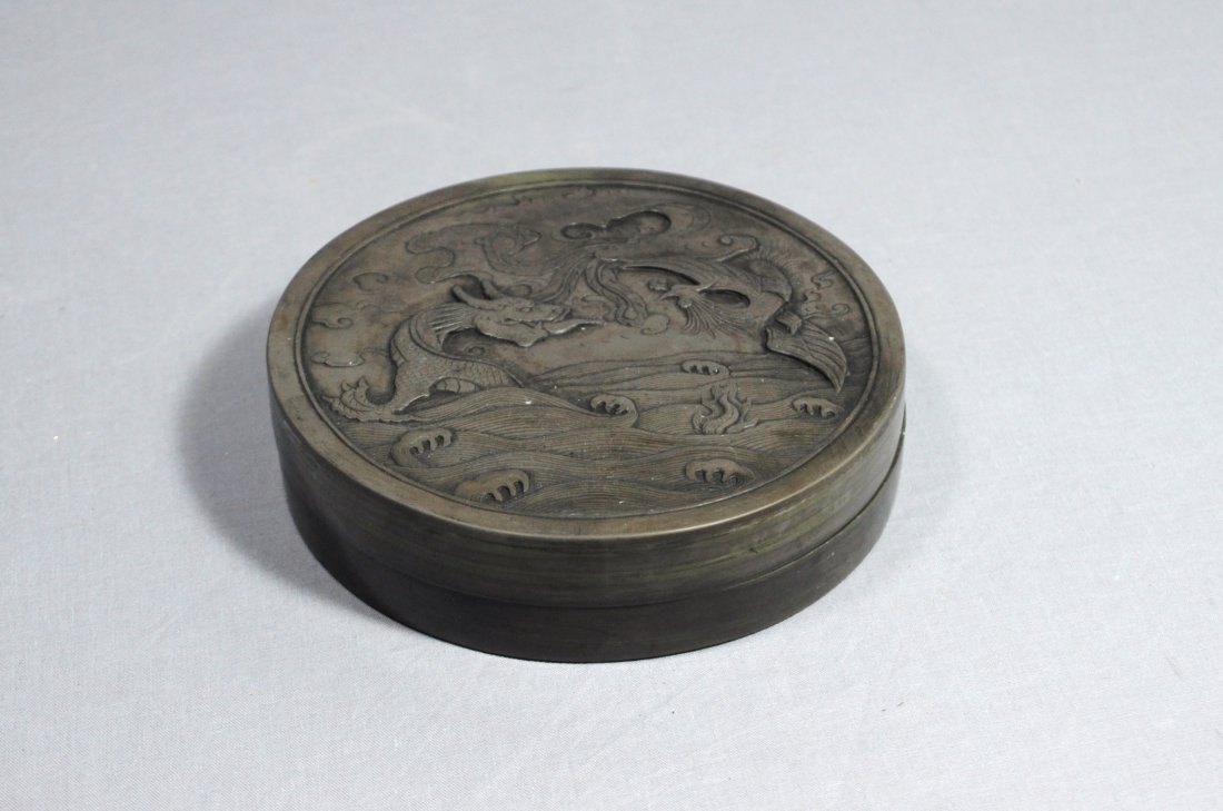 2478: Chinese Round Ink Stone with Cover