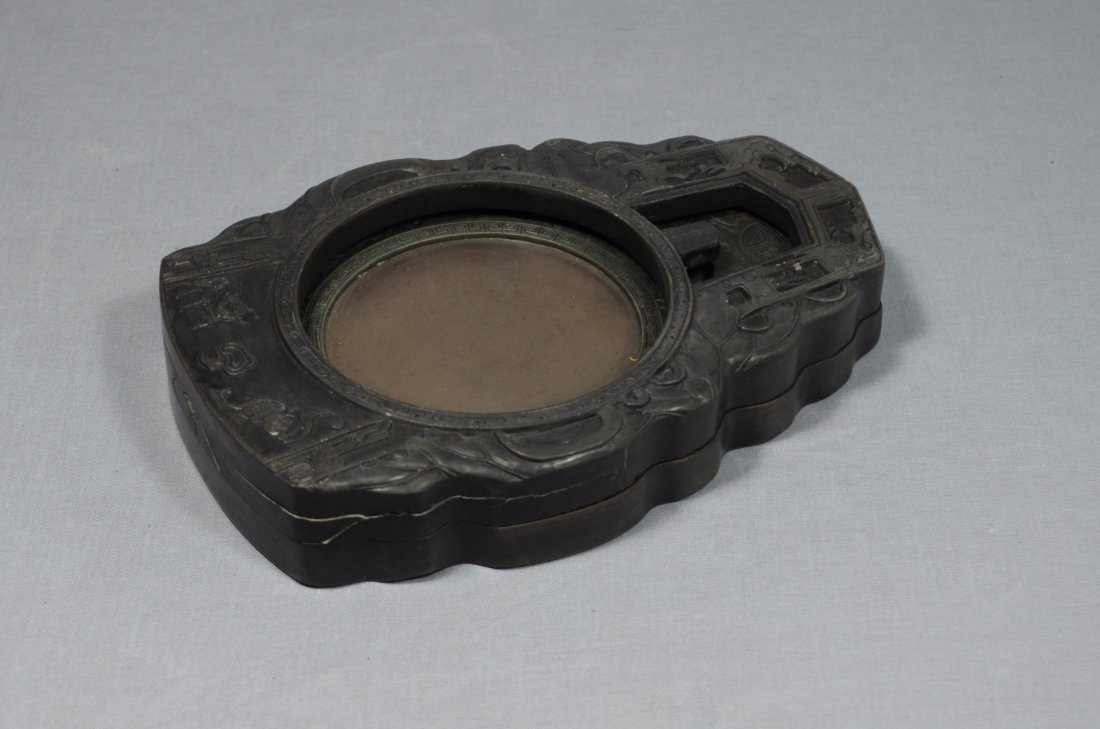 2479: Carved Chinese Ink Stone with Cover