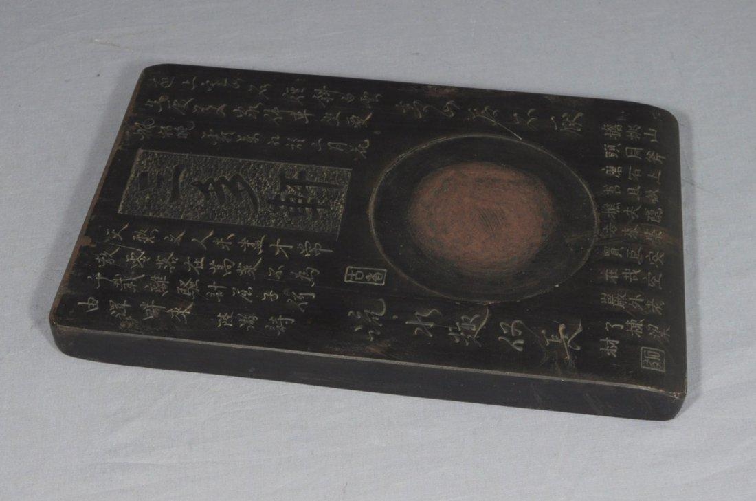 2485: Chinese  Ink  Stone