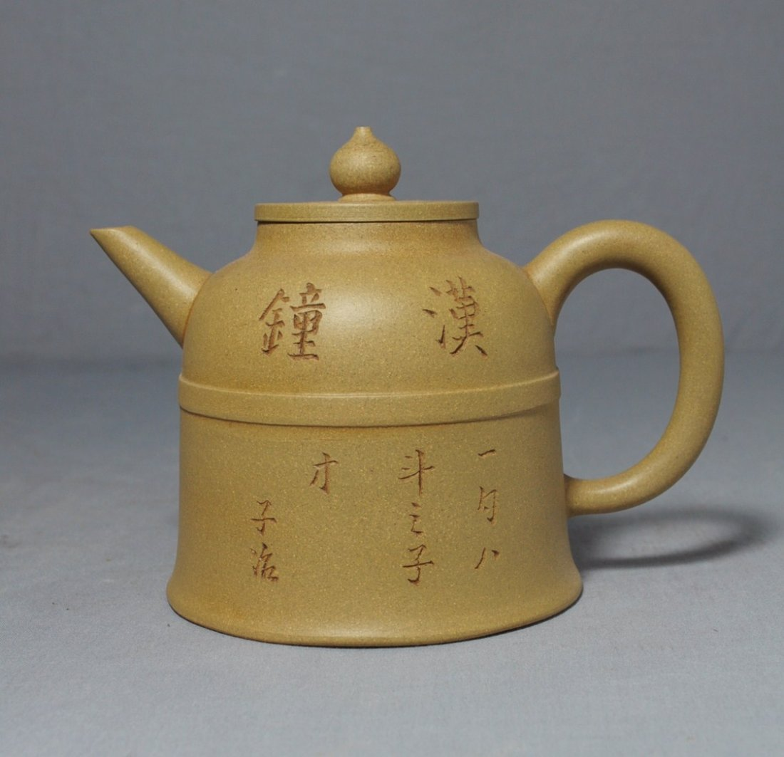 2813: Chinese  Ceramic  Teapot  with  mark