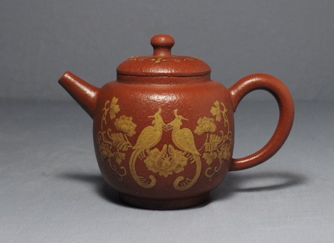 2818: Chinese  Ceramic  Teapot  with  mark