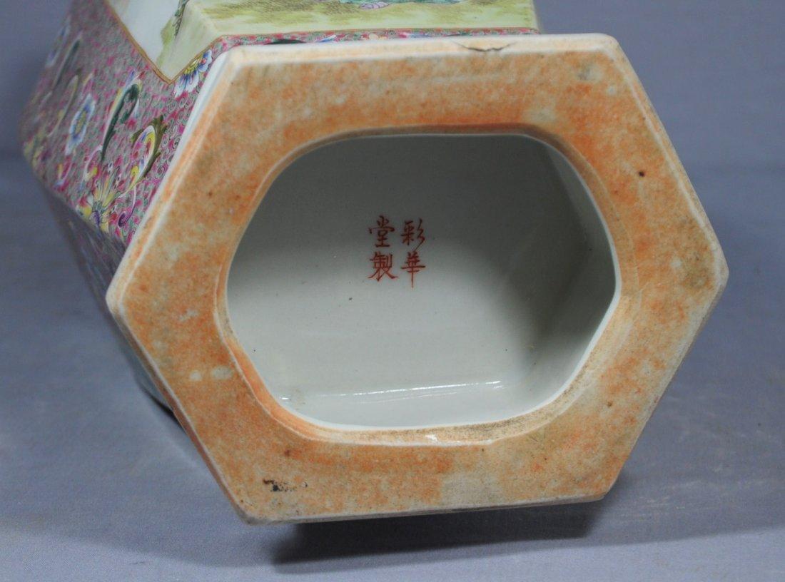 3061: Large  Chinese  Famille  Rose  Porcelain  Vase - 5