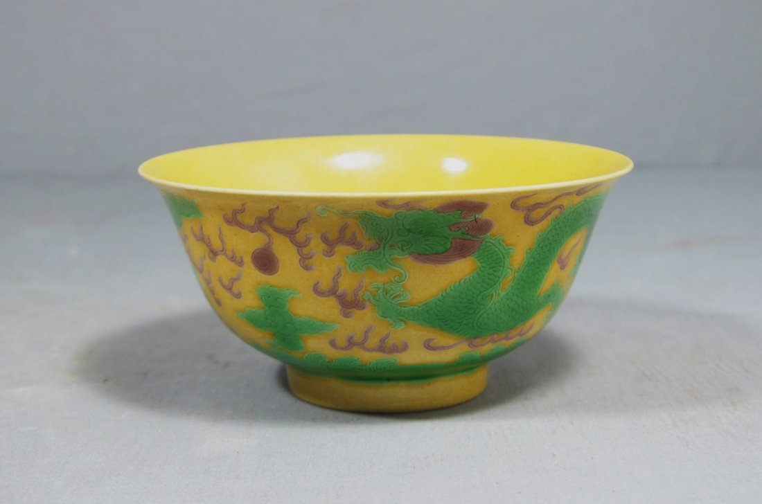 3090: Chinese  Yellow  Glaze  Porcelain  Bowl