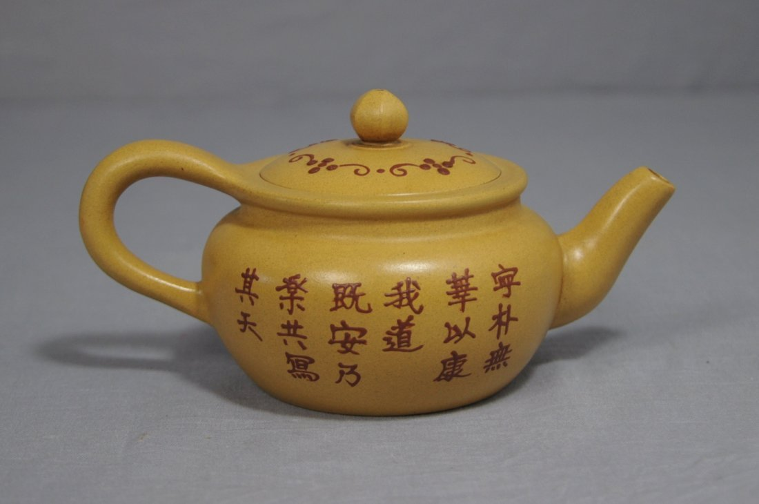 3101: Chinese Ceramic Teapot with mark