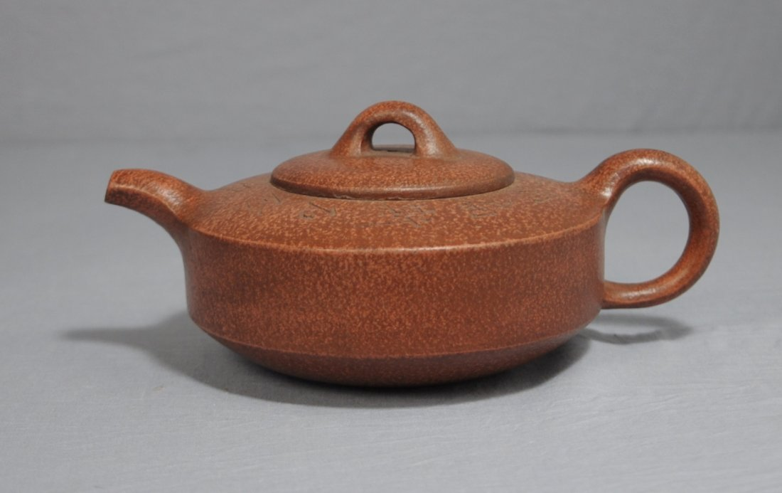 3104: Chinese Ceramic Teapot with mark