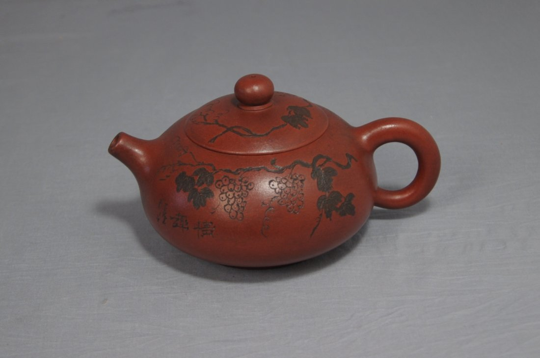 3110: Chinese Ceramic Teapot with mark
