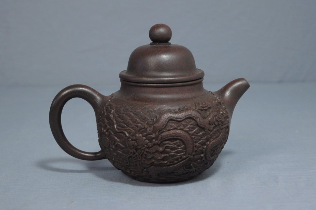 3112: Chinese Ceramic Teapot with mark