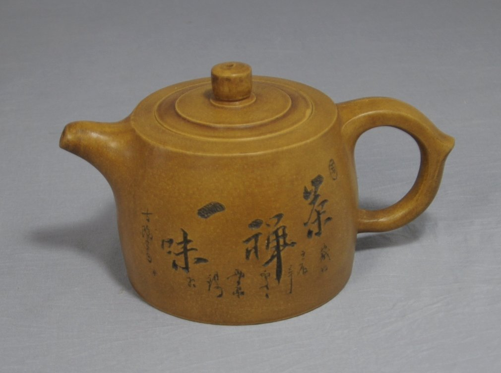 3115: Chinese Ceramic Teapot with mark