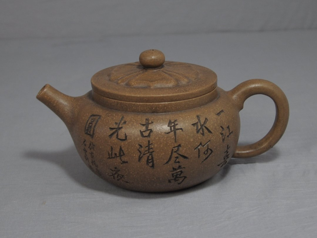 3117: Chinese Ceramic Teapot with mark