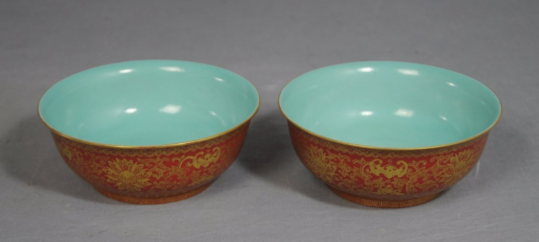 3317: Pair of Chinese Red  Glaze  Porcelain  Bowls