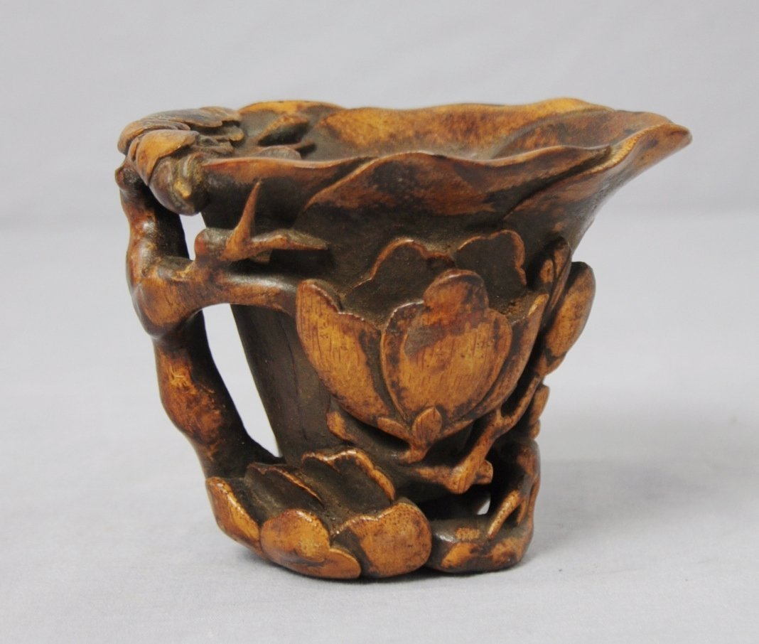3571: Well  Hand  Carved  Chinese  Bamboo  Cup