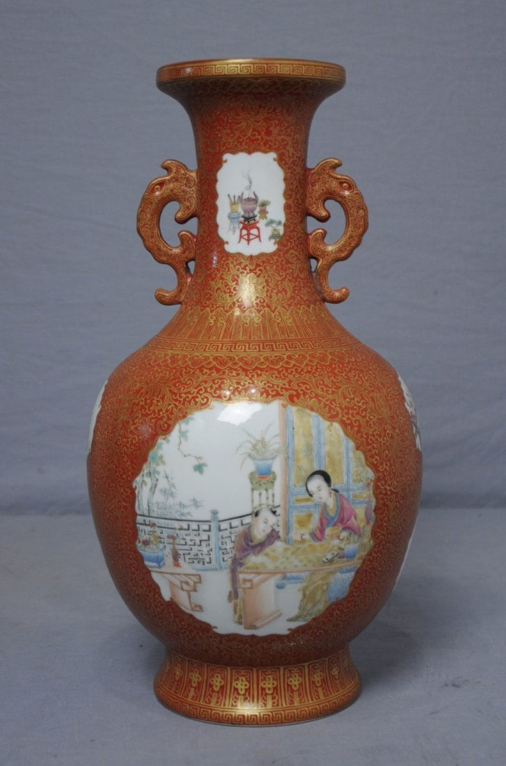 3860: Chinese  Gilt  Red  Base  With  Famille  Rose  Po