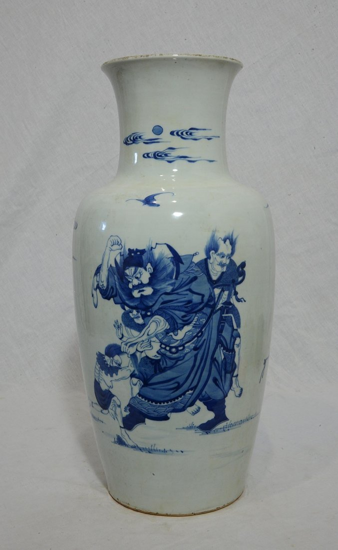 Chinese  Blue and White  Porcelain  Vase  With  Mark