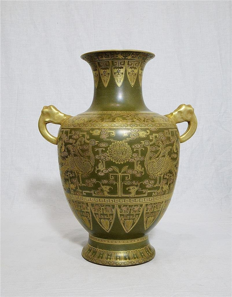 Chinese Teadust Porcelain Vase With Mark