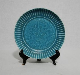Chinese Blue Glaze Porcelain Plate With Mark