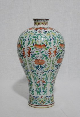 Chinese Dou-cai Porcelain Mei-ping With Mark