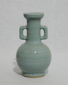 Small Chinese Monochrome Porcelain Vase