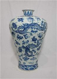 Large Chinese Blue and White Porcelain Mei-Ping With Ma