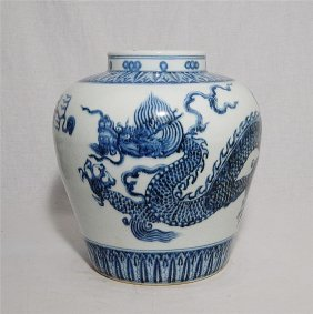 Chinese Blue And White Porcelain Jar With Mark