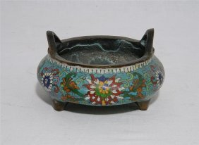 Chinese Cloisonne Tripod Incense Burner With Mark