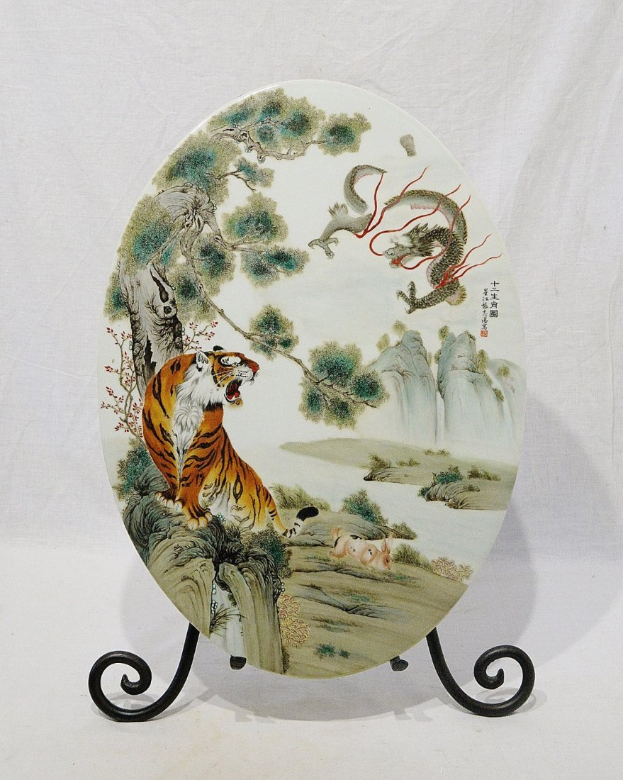 Large Oval Shape Chinese Famille Rose Porcelain Plaque
