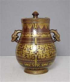 Chinese Monochrome Brown Porcelain Jar With Cover