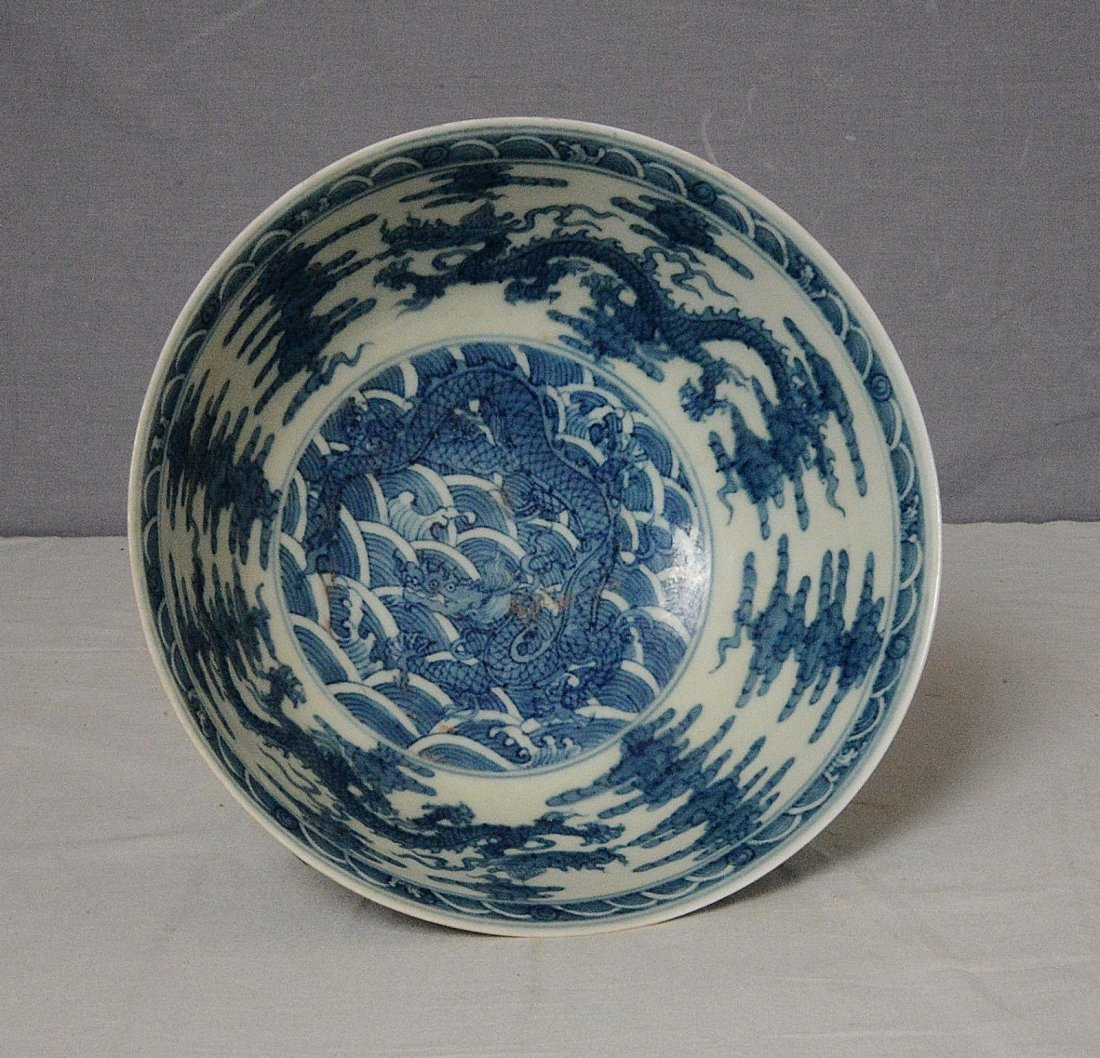Chinese Blue and White Porcelain Bowl With Mark - 4