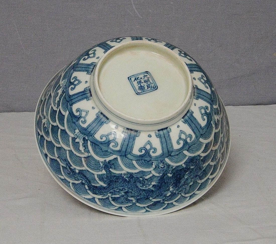 Chinese Blue and White Porcelain Bowl With Mark - 5
