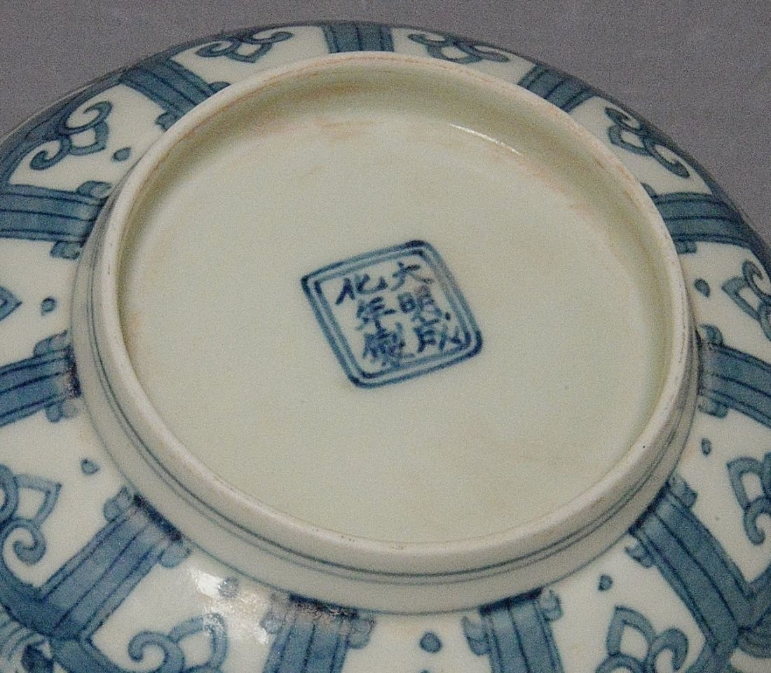 Chinese Blue and White Porcelain Bowl With Mark - 6