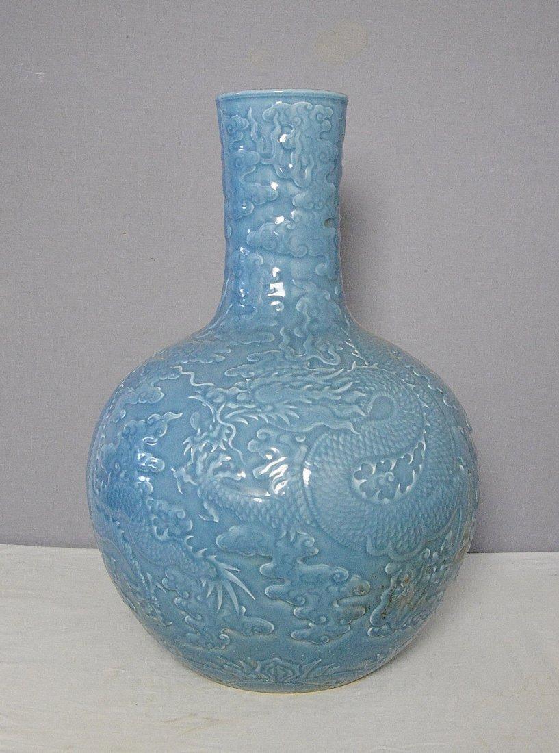 Large Chinese Monochrome Blue Glaze Porcelain Ball Vase