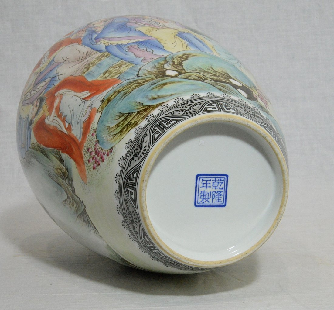 Chinese Famille Rose Porcelain Vase With Mark - 8