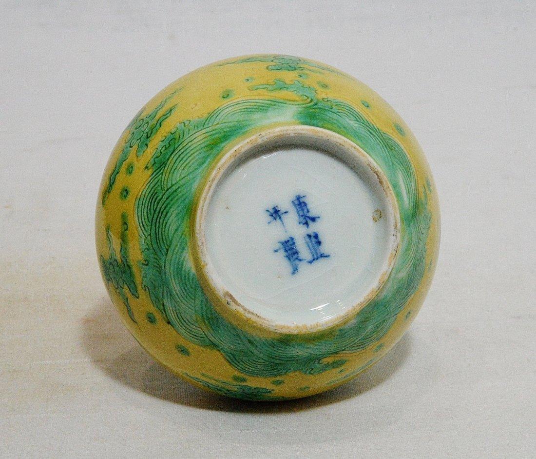 Chinese Monochrome Yellow Glaze Porcelain Long Neck Vas - 5