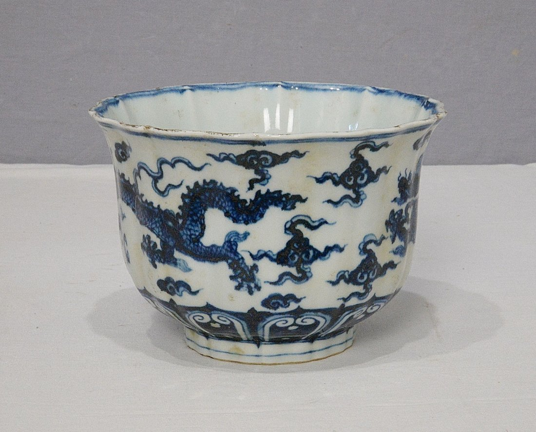 Chinese Blue and White Porcelain Bowl With Mark - 2