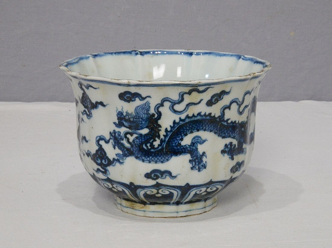 Chinese Blue and White Porcelain Bowl With Mark - 3