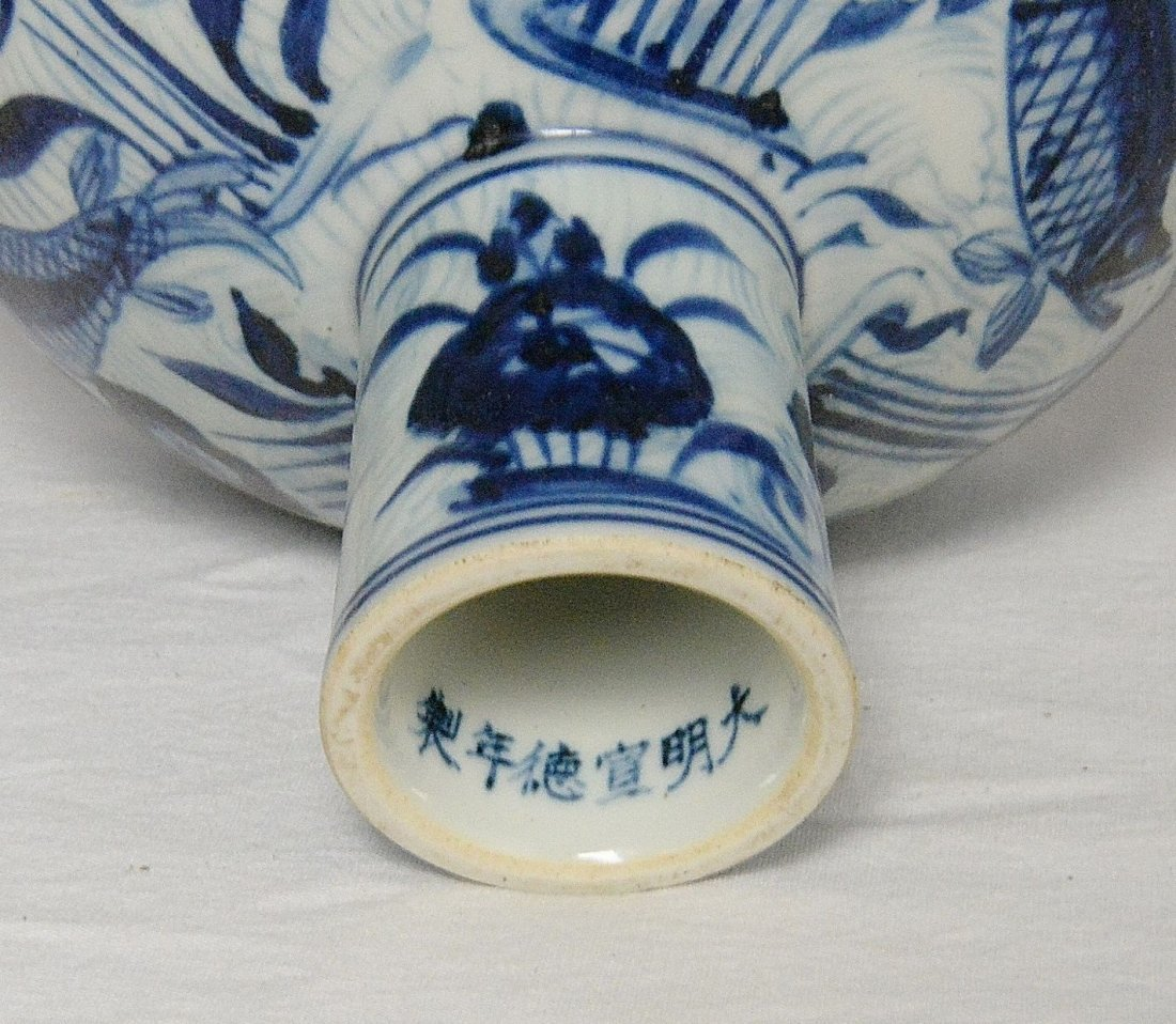 Chinese Blue and White Porcelain Stamp Cup With Mark - 8