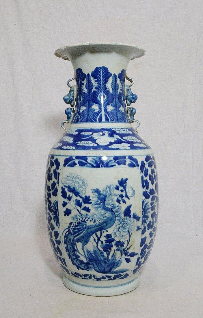 Large Chinese Blue and White Porcelain Vase