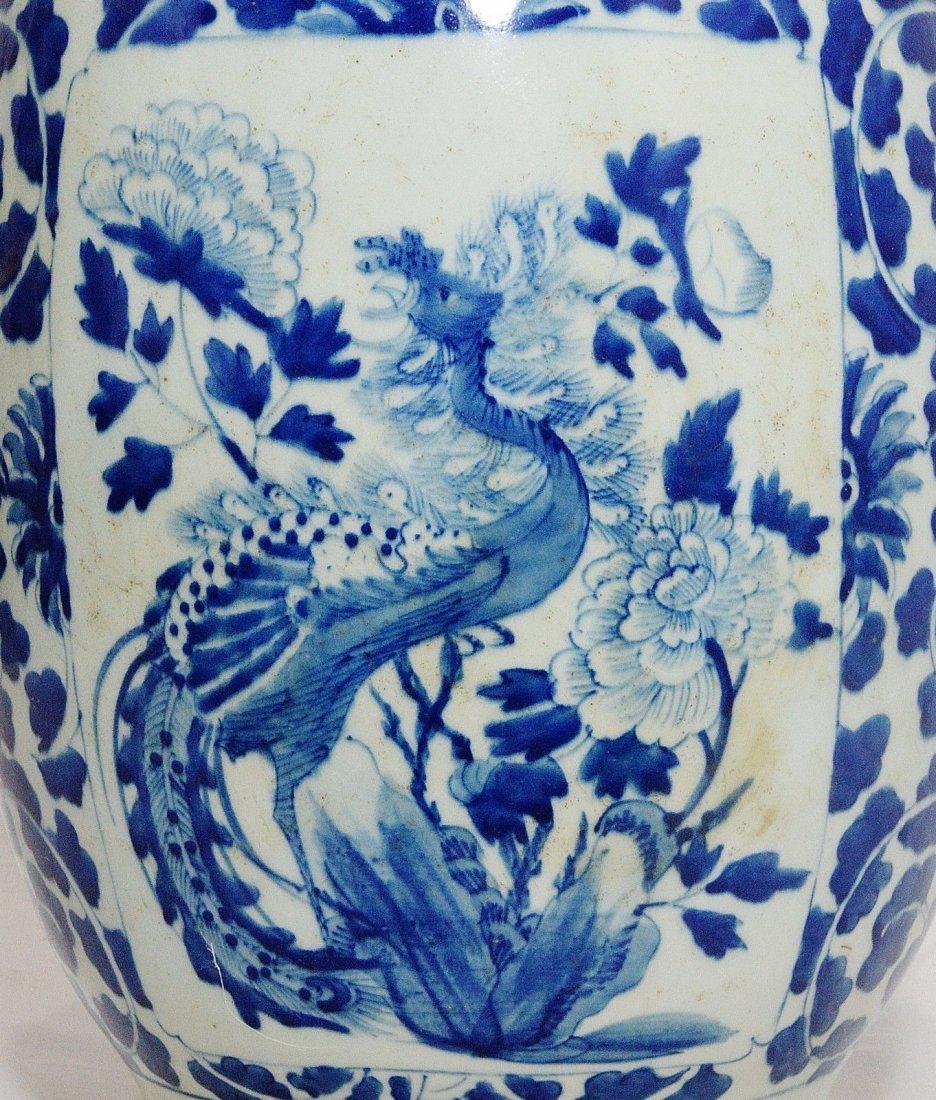 Large Chinese Blue and White Porcelain Vase - 2