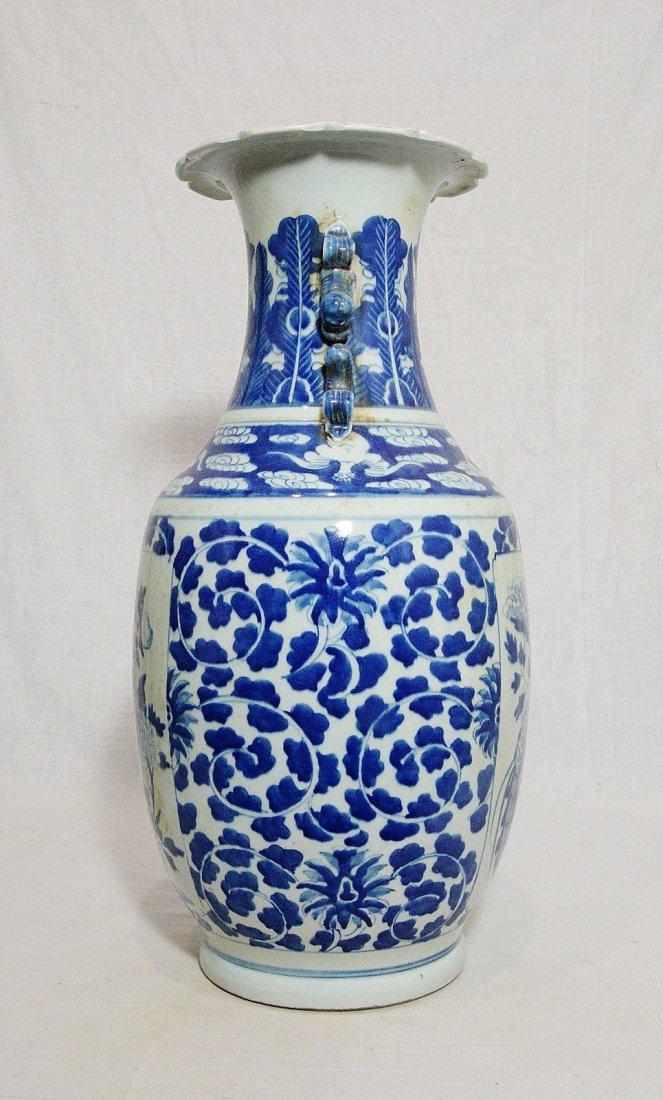 Large Chinese Blue and White Porcelain Vase - 3