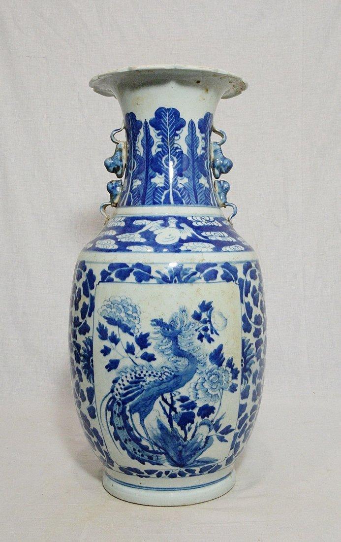 Large Chinese Blue and White Porcelain Vase - 4
