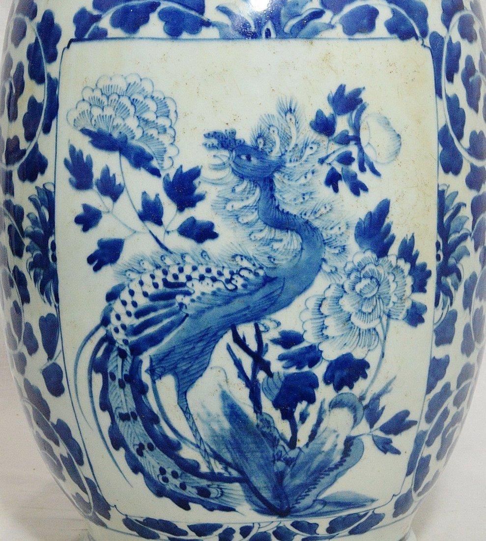 Large Chinese Blue and White Porcelain Vase - 5