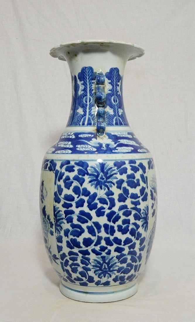Large Chinese Blue and White Porcelain Vase - 6